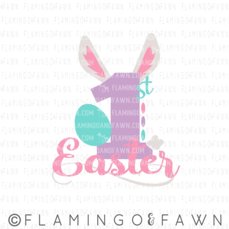 1st easter svg cutting file